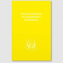 Texte de pratique - Grand - Jaune