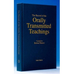 Record of the Orally Transmitted Teachings