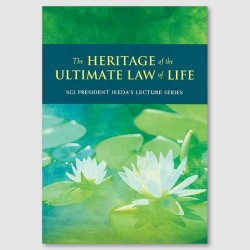The Heritage of the Ultime Law of Live