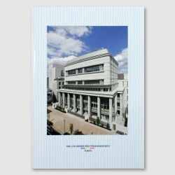 Cahier 68 pages - Hall du Grand Voeu